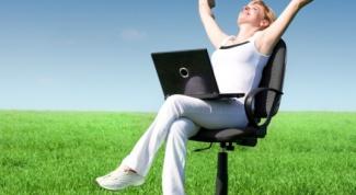 Как получить бесплатную консультацию психолога?