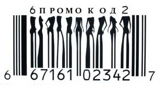 Промокод Ламода — лучшие скидки от ведущего интернет-магазина