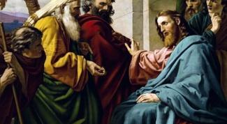 Кто такие фарисеи