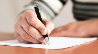 How to write a letter to the Governor of the Chelyabinsk region