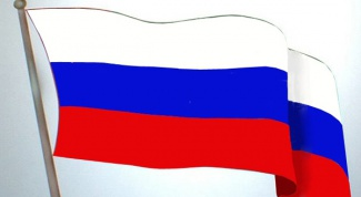 How to draw the flag of Russia