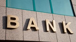 Что такое банк-эмитент