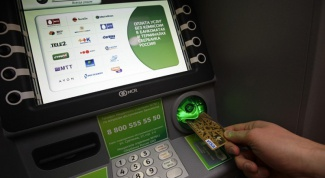 How to act if I lost the money from the card Sberbank