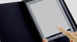 Сколько стоит электронная книга