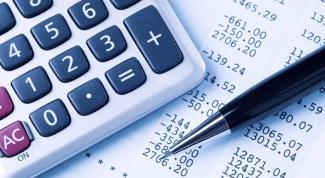 Что такое общий режим налогообложения