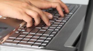 Как пользоваться компьютером без мышки