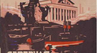 Почему Санкт -Петербург называют Северной Пальмирой