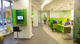 How to get a Bank statement from Sberbank