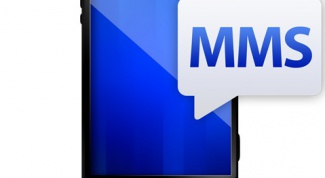 How to set MMS to MTS