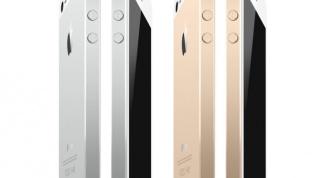 IPhone 6: обзор ожиданий