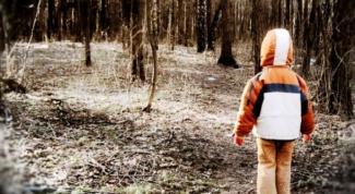 Если ребенок потерялся