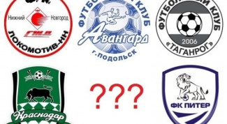 Как придумать название спортивному клубу