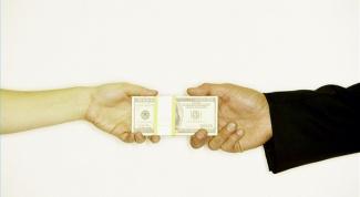 Как осуществляется денежный перевод