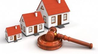 Как купить недвижимость с торгов по банкротству