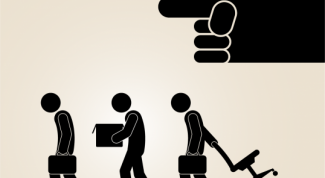 Как защитить себя от незаконного увольнения?