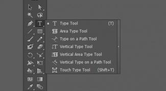 Инструменты для работы с текстом и заливкой в Adobe Illustrator