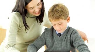 Что делать, если поступают жалобы на учителя
