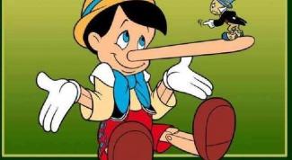 Различия между Буратино и Пиноккио