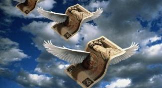 Как решить денежный вопрос при поездке за границу