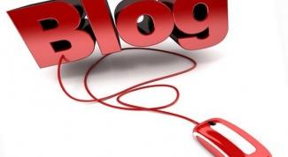 Как оформить блог в 2017 году