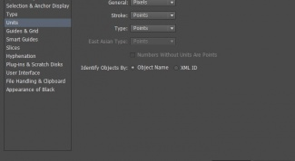 Изменение единиц измерения в Adobe Illustrator