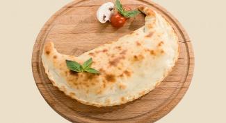 Как приготовить пиццу Кальцоне