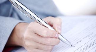 Как подать документы на регистрацию юридического лица