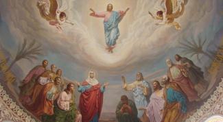 Когда в христианстве празднуется Вознесение Христово