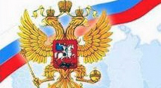 Rights and obligations of the citizen of the Russian Federation