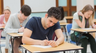 Каким специальностям учат в МФПА