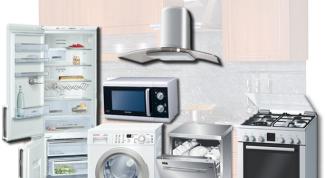 Как выбрать энергосберегающую технику