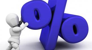 Как получить беспроцентный займ