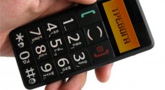 Как выбрать телефон и тариф для пенсионера