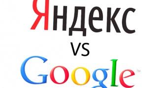 Возможности Google и Yandex, про которые вы не знали