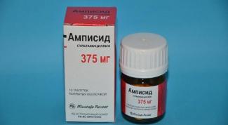 Общая характеристика препарата Амписид