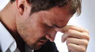 Что такое синдром эмоционального выгорания (СЭВ)?