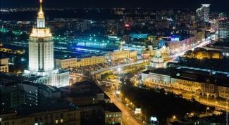 Площадь трех вокзалов в Москве