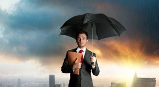 Как выбрать зонт для мужчины