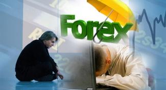 Что такое Forex-кухни?