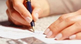 Потребительский кредит: необходимость или прихоть