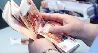 Доходы и расходы коммерческого банка