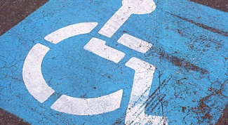 Как инвалиду оформить социальную помощь