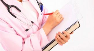 Как подготовиться к первому осмотру гинеколога