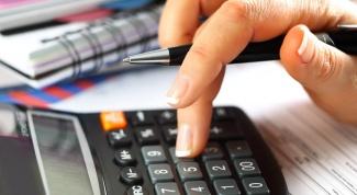 Стандартные налоговые вычеты НДФЛ