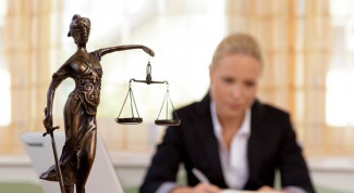 Types of legal activities
