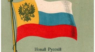 Как трактуются цвета на флагах