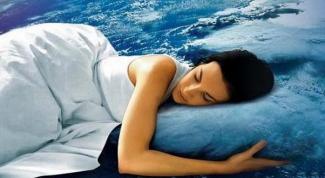 Толкование снов: сбудется или нет?