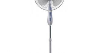 Как выбрать и купить недорогой напольный вентилятор