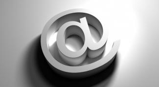 Как защитить электронный почтовый ящик от взлома