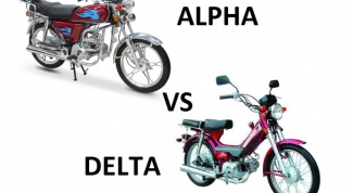 Choose a moped: Alpha or Delta?